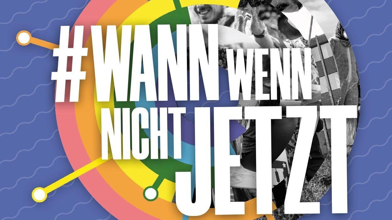 wannwennnichtjetzt_logo