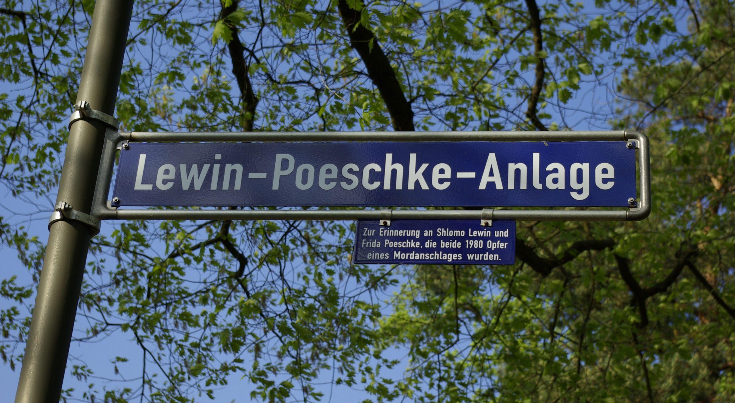 Erlangen_Lewin-Poeschke-Anlage_002