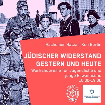 Hashomer Hatzair Deutschland e.V.